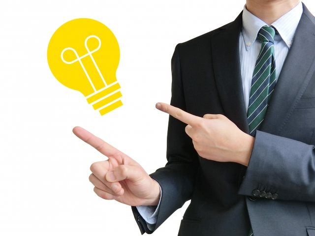 CRMを導入する利点は「ビジネスチャンス」が掴みやすくなること