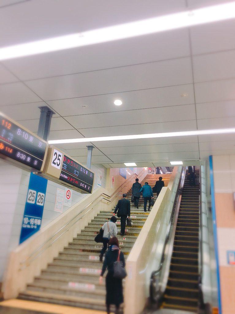 朝の新大阪