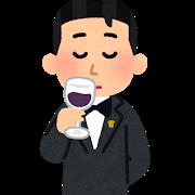 日本産 ワイン