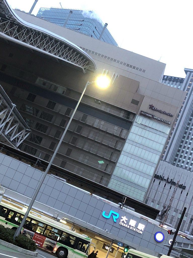 食品通販の全てがわかる1dayセミナー@東京