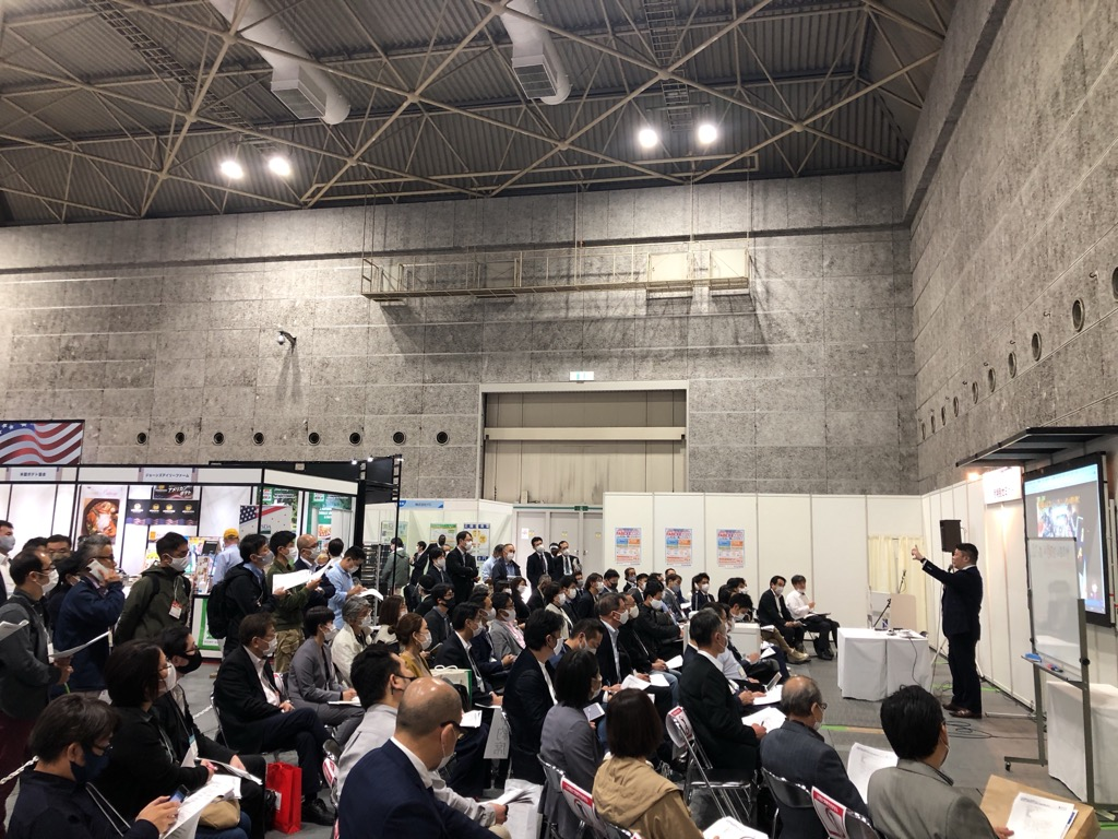 FABEX関西2020 二日目
