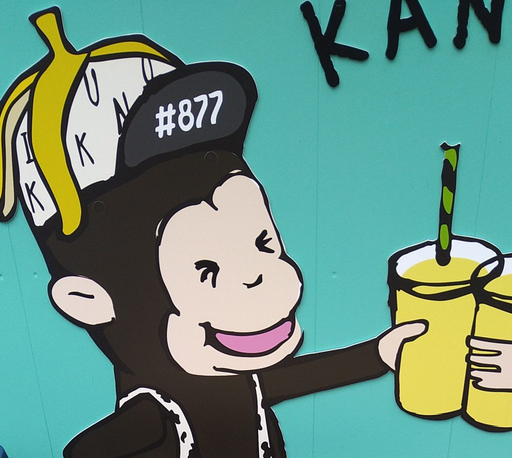 人生初バナナジュース